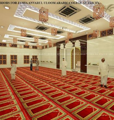Interiors for Arabic college